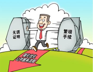 """新華網評:改革是治理""""社區萬能章""""的良藥"""