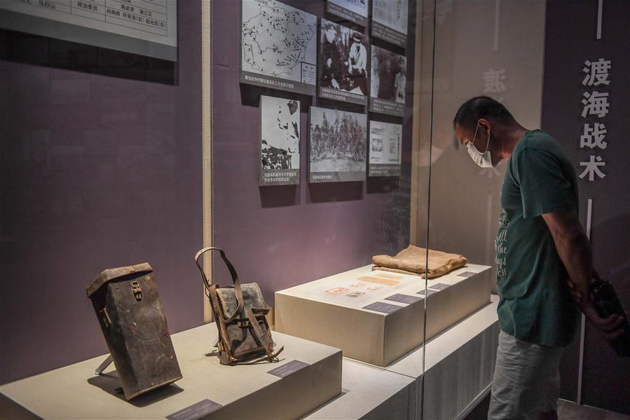 海南舉辦解放海南島文物史料展