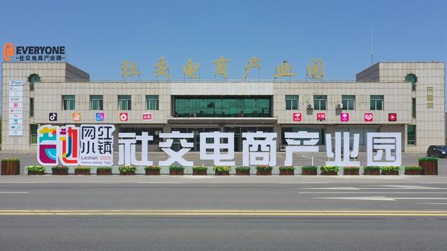 宋澤華:發展網紅經濟 打造新銷售渠道