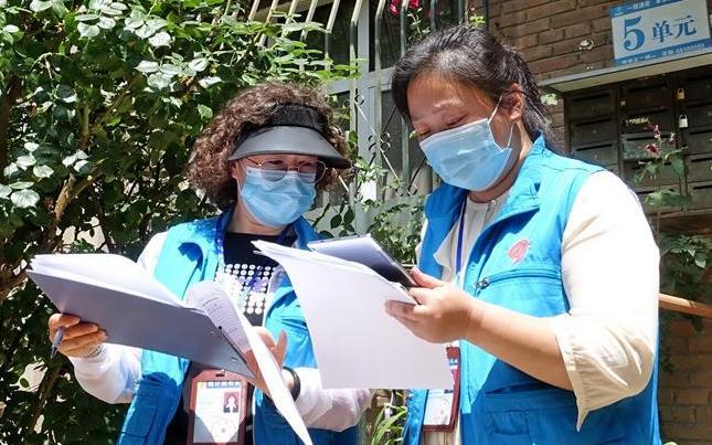 北京市第七次全國人口普查試點工作啟動