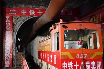 天津地鐵最長盾構區間順利貫通