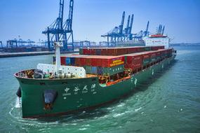 京津冀開通首個直航西南地區的內貿海上通道