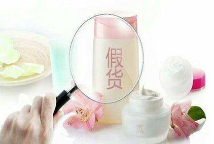 河北公布13件化粧品違法生産經營典型案例