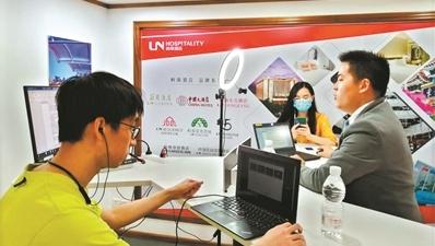 廣州文旅直播帶貨顯成效 促消費推動行業復蘇