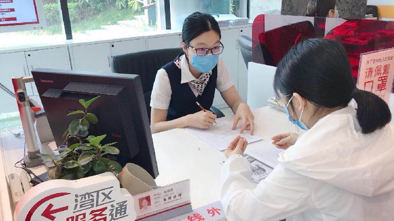 廣州工行落地首筆保理資産跨境轉讓業