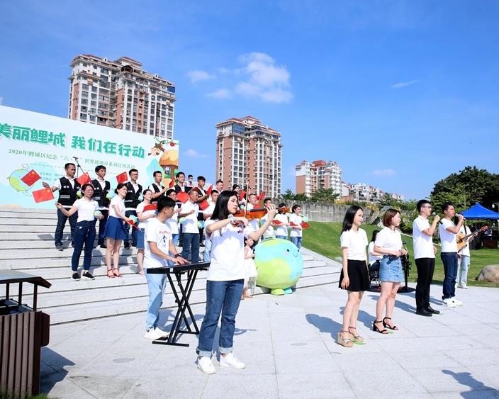 """泉州鯉城:音樂快閃迎""""世界環境日"""""""