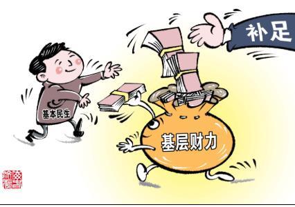 """新華網評:不截留不甩手 這個""""財神""""要當好"""