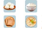 居家學習,考生備考飲食攻略請查收!