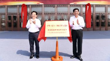 巴音朝魯:把示范區打造成為吉林對外開放的靚麗名片 東北亞合作發展的耀眼明珠