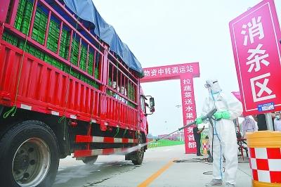 京臺高速服務區兩天改造出進京蔬菜中轉站