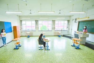 北京高考考場完成布置 封閉管理