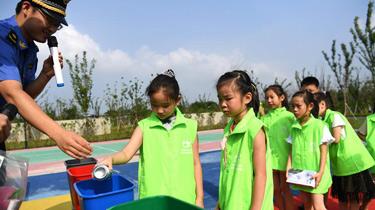合肥:環保課堂迎暑期
