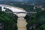 """無人機航拍:重慶峽谷""""扶貧橋""""通車"""