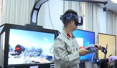 """思政課也能很有趣 """"VR+""""開啟紅色之旅"""