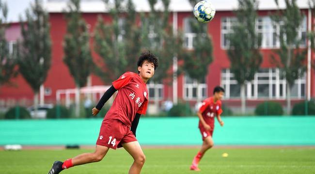 內蒙古U17足球隊訓練備戰