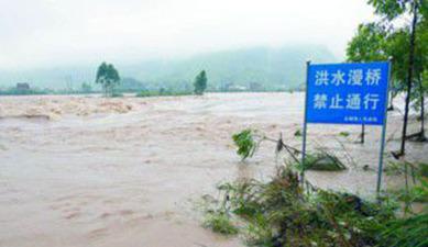 安徽長江幹流及沿江支流超警戒水位