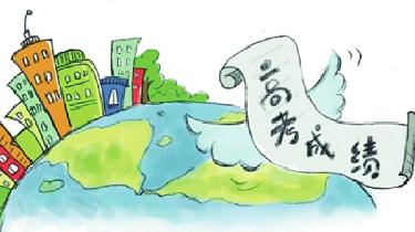 吉林省預計7月26日公布高考成績