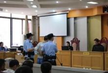 貴陽:殺害禁毒民警馬金濤的罪犯被執行死刑