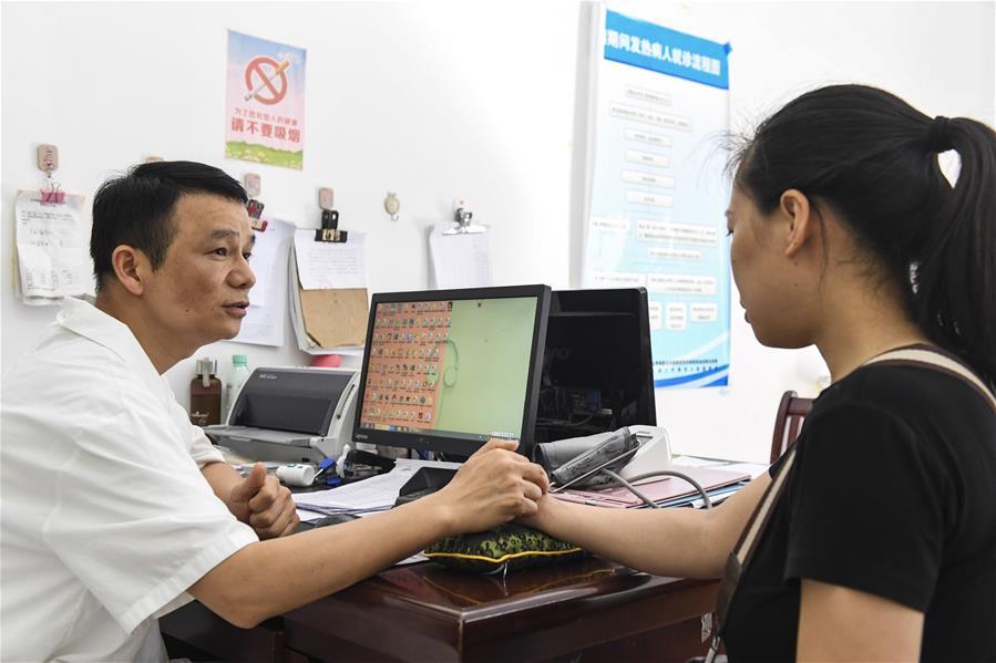 瑤族村醫陶雷:25年用愛守護群眾健康