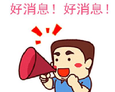 寧夏延長階段性減免企業社保費政策實施期限