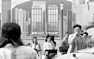 陳奕迅線上演唱會 為演藝行業打氣