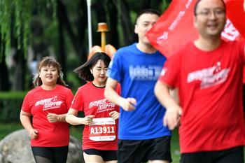 全民健身——組隊跑步 線上競速
