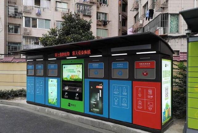 """上海實施垃圾分類一年多 各種""""黑科技""""為政府""""減負"""""""