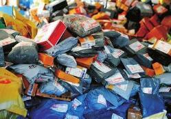 國家郵政局:未來一段時間郵件快件或現寄遞異常