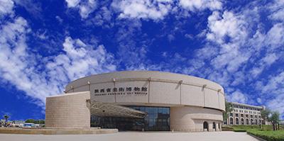 陜西省美術博物館藏書法作品展開展