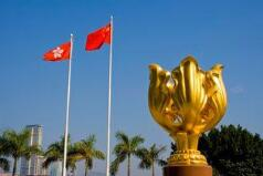 國務院港澳辦:絕不允許操控香港立法會選舉