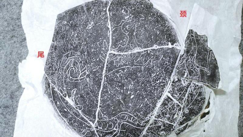 """四川廣漢:3200年前 古蜀人就刻出了""""龍鳳呈祥"""""""