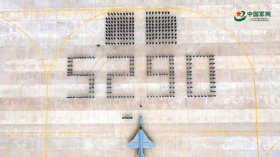 5290小時!他創造出中國空軍殲擊機安全飛行時間最長紀錄