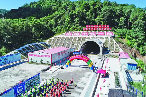 牡佳高鐵最長隧道七星峰隧道貫通