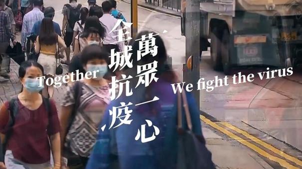 疫情嚴峻,香港特區政府做了這個決定!