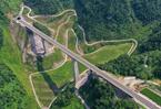 貴州省上半年民生工程實事完成投資近530億元