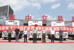 貴州首批供應駐港部隊蔬菜啟運廣州