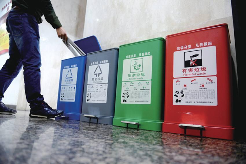 北京垃圾分類實施三月 家庭廚余垃圾分出量增4倍