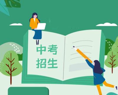 銀川市:民辦普通高中自主招生 錄取分數線自定