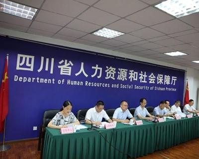 9月1日起 四川省將實施工傷保險基金省級統籌