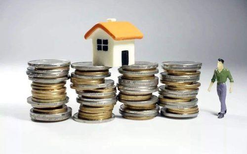 """存量房貸利率""""換錨""""即將完成 低息預期利于房企去庫存"""