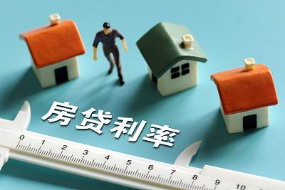 購房者持幣觀望 房貸利率或難再降