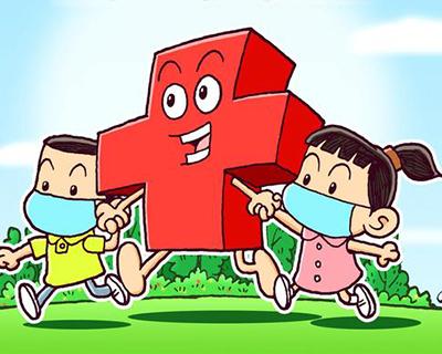 新修訂的《福建省紅十字會條例》實施 擦亮紅會公益品牌
