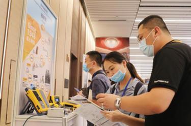 第三屆進博會技術裝備展區展前供需對接會在上海舉行