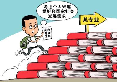 新華網評:心有所愛,才能遇見更好的自己