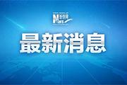 美衛生部長訪臺並會見蔡英文 外交部:已向美方提出嚴正交涉