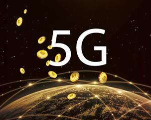 5G終端加速普及