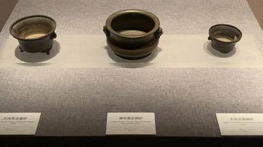 蘇州博物館典藏香具珍品在銀川展出