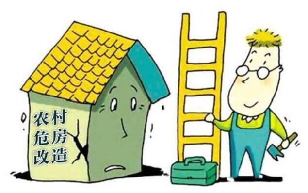 江西省聚焦精準脫貧打好農村危房改造攻堅戰