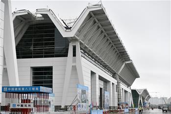 天津國家會展中心一期項目主體結構建設完成