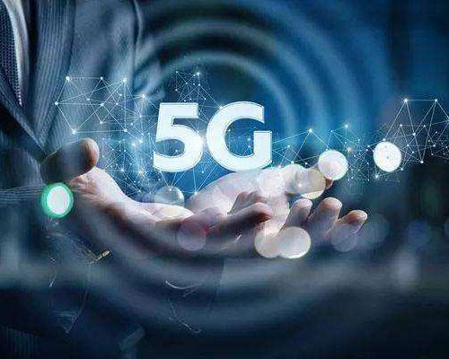 電信運營商營收平穩上升 5G發展全面提速